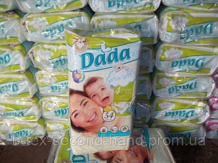 Підгузники DADA