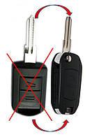 Корпус выкидного ключа (Для переделки) OPEL Meriva,Corsa 2 кнопки лезвие С/80