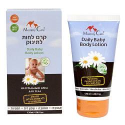 Увлажняющий лосьон для младенцев с органической ромашкой (120 мл, IL)