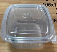 Контейнер пищевой РР с крышкой, 95х95х45мм, 250 мл, BFG, HLC-250, 100 шт/уп