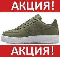 Кроссовки женские демисезонные Nike Air Force Low 1/Найк Аир Форс • Хаки (Khaki), фото 1