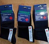 Мужские медицинские носки (низкие) KARDESLER со слабой резинкой