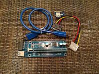 Райзер, Riser PCI-E 1x to 16x 60см USB mining VER 006C (ШВИДКА ВІДПРАВКА)