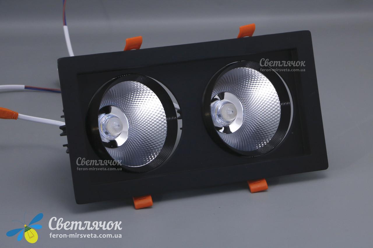 Светильник встраиваемый светодиодный двойной квадратный 36w черный LEDMAX 4000К