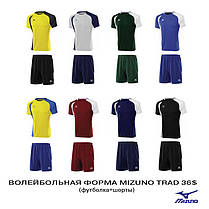 Мужская волейбольная форма Mizuno Trad Smack (желто-черная), фото 2