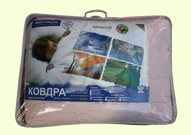 Одеяло 150*210 Seasons (4 сезона) ARDA Company, фото 2