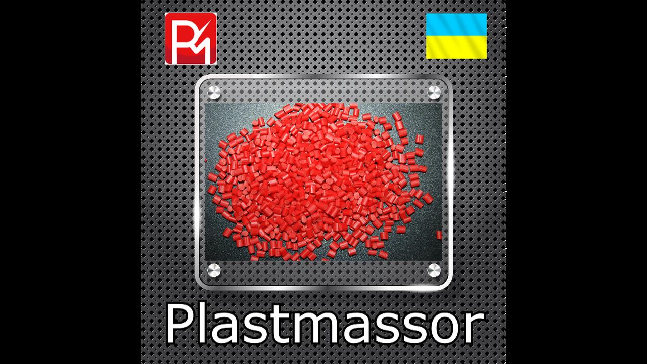 Литье пластмасс из полиамида 6на заказ