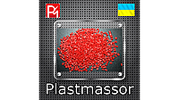 Изготовление POS материалов из полиамида 6на заказ