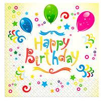 "Салфетки бумажные ""Happy Birthday"" желтые"