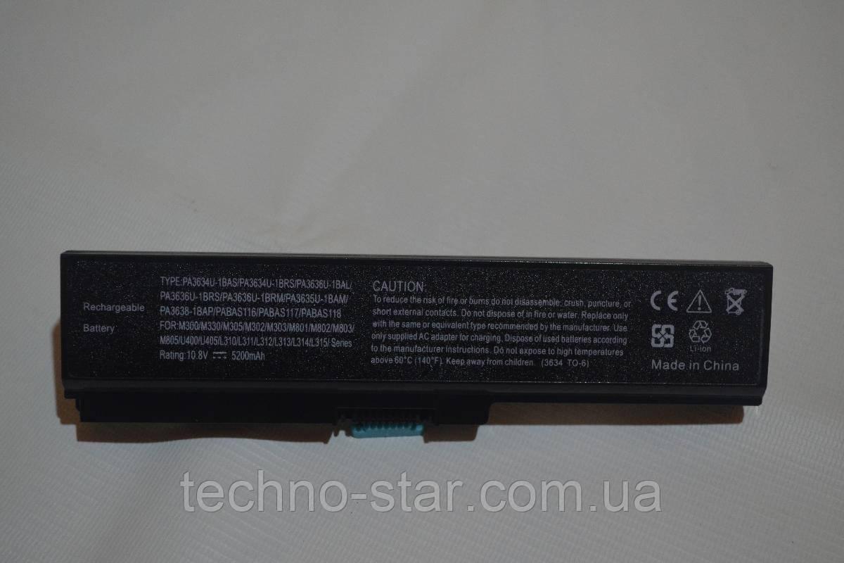 Аккумулятор Toshiba M330 L310 U405 PA3634U-1BAS/1BRS PA3635U-1BAM PA3636U-1BAL/1BRS PABAS116 PABAS117 PABAS118