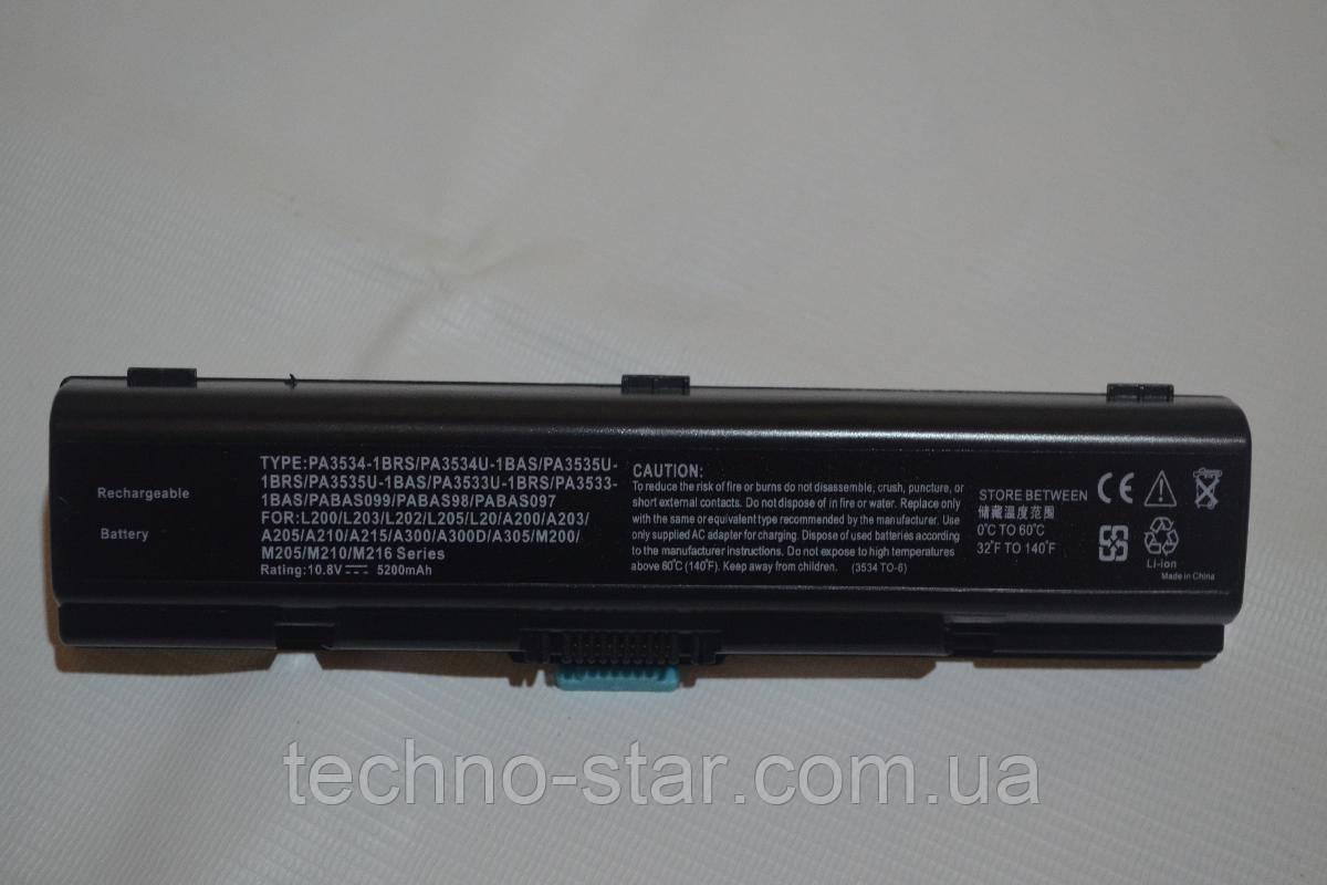 Аккумулятор Toshiba A200 L300 PA3533U-1BRS/1BAS PA3534U-1BRS/1BAS PA3535U-1BRS/1BAS PABAS097 PABAS098 PABAS099