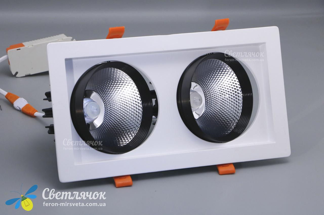 Светильник встраиваемый светодиодный двойной квадратный 36w белый LEDMAX 4000К