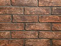 Катеринославський цегла «Таврійський темний», фото 1