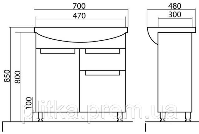 Тумба Aqua Rodos напольная Квадро 70 см с умывальником, фото 2
