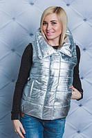 Модная жилетка на силиконе серебро. Размеры до 58