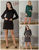 Платье Нина M,L,XL,XXL батал большой размер серое зеленое черное синее весеннее осеннее на работу