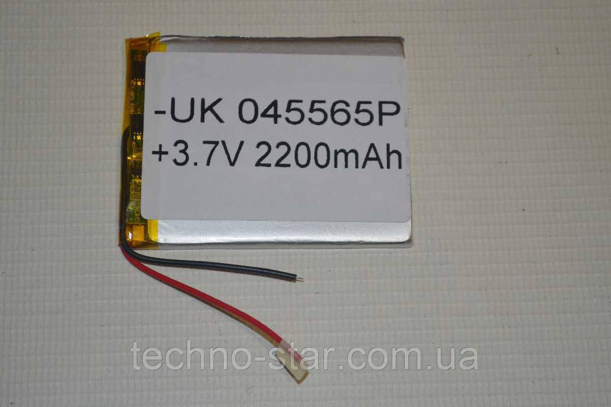 Универсальный аккумулятор (АКБ, батарея) 3.7V 2200mAh (4.0*55*65mm)