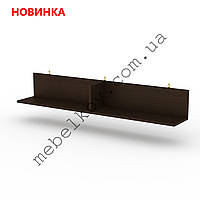 """Модульная система """"Стиль"""" Полка-2"""