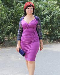 700952ea1a6 Я-Модна - яркий интернет-магазин одежды для полных женщин на любой вкус