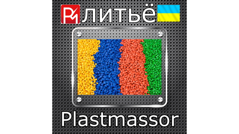 Кассовое/прикассовое оборудование из полиамида 66 на заказ, фото 2
