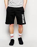Стильні шорти   Принт Nike Just Do It, фото 1