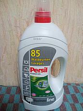 Persil Business line універсал 5.65 л 85 прань, фото 3