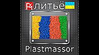 Вяжущие материалы, сухие строительные смеси из полиамида 66 на заказ