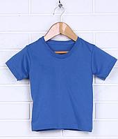 Футболка детская сине голубая, 100% хлопок