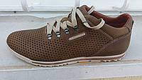 Летние кожаные кроссовки для мужчин