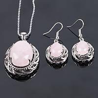Комплект из натурального камня  «Розовый кварц»