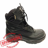 Ботинки трекинговые черные, фото 1