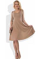 Бежевое платье с рукавом три четверти Д-1076