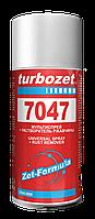 Мультиспрей+растворитель ржавчины TURBOZET 7047 ZET-Formula (с обратным клапаном) (150 мл.)