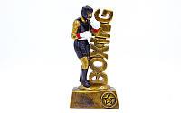 Статуэтка (фигурка) наградная спортивная Бокс Боксер C-3229-B8 (р-р 9х5х19см)