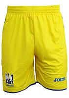 Шорты сборной Украины желтые Joma FFU105011.17
