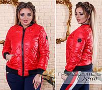 Женская демисезонная куртка без капишона красный
