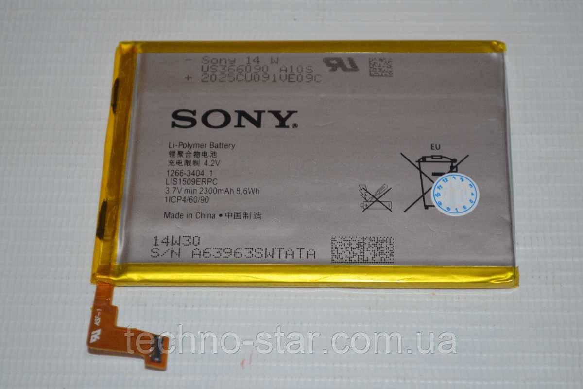 Оригинальный аккумулятор LIS1509ERPC для Sony Xperia SP C5302 | C5303 | C5306 | M35h | M35i