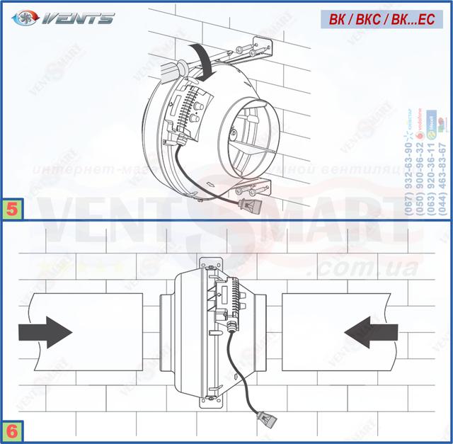 ВЕНТС ВК 100 ― порядок монтажа канальных вентиляторов