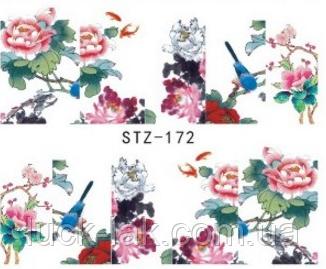 Водные наклейки слайдер-дизайн STZ-172
