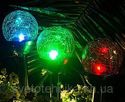 Светильник садово-парковый на солнечной батарее Lemanso CAB 118 (шар RGB) LED