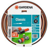 """Шланг поливочный GARDENA Classic Ø13мм(1/2"""")20 м + комплект для полива GARDENA"""