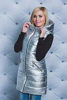 Стильная жилетка весна-осень серебро. Размеры до 58