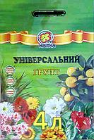 Грунт универсальный для растений 4л