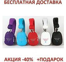 Наушники JBL BT29 Bluetooth 80 Джибиель Оriginal sizeНаушники беспроводные Блютуз наушники Bluetooth наушники