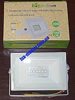 Прожектор LED mini Tablet SMD 20W 1200 Lm