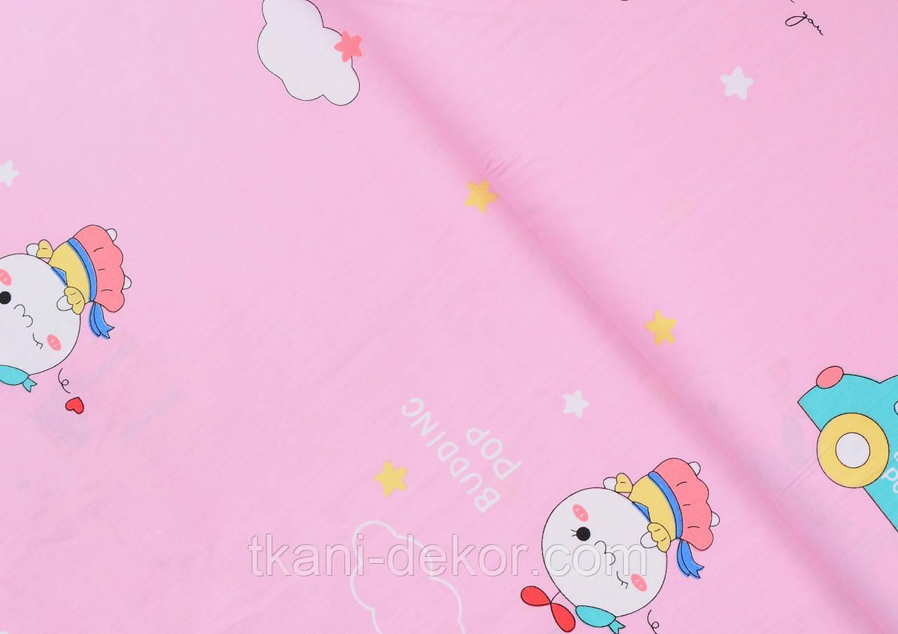 Сатин (хлопковая ткань) на розовом фоне чудики в авто