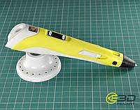 3д ручка 3D pen-2 LCD ОРИГИНАЛ (желтый) + набор пластика 12 цветов в подарок