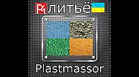 POS-материалы из полиуретана на заказ