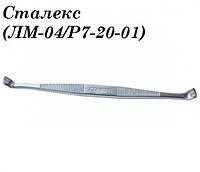 Сталекс (ЛМ-04/P7-20-01) Лопатка маникюрная (пушер для снятия геля)
