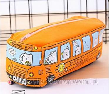 Пенал школьный Автобус оранжевый